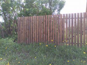купить забор в Москве